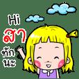 Sa Cute girl cartoon