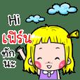Fern Cute girl cartoon