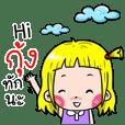Kung Cute girl cartoon