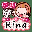 """Pretty Kazuko Chan series """"Rina"""""""