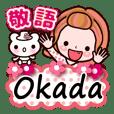 "Pretty Kazuko Chan series ""Okada"""