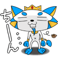 ファラねこ王子1~基本セット~