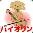 動くオーケストラ 吹奏楽バイオリン2
