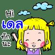 Dell Cute girl cartoon