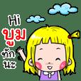 Boom Cute girl cartoon
