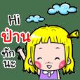 Pane Cute girl cartoon