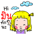 Min Cute girl cartoon