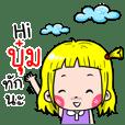 Bum Cute girl cartoon