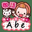 "Pretty Kazuko Chan series ""Abe"""