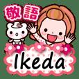 "Pretty Kazuko Chan series ""Ikeda"""