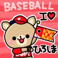 HIROSHIMA BASEBALL DEER 3