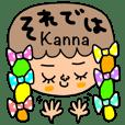 Kanna専用セットパック