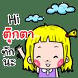 Tukta Cute girl cartoon