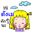 Tungmay Cute girl cartoon