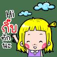 Gib Cute girl cartoon