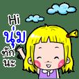 Nume Cute girl cartoon