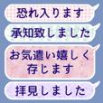 Japanese wordings
