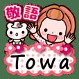 """Pretty Kazuko Chan series """"Towa"""""""