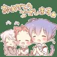 やさしく伝わる猫耳少年敬語スタンプ
