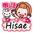 "Pretty Kazuko Chan series ""Hisae"""