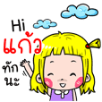 Kaew Cute girl cartoon