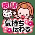 Pretty Kazuko Chan11