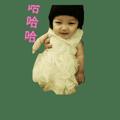 Xie Yuyu