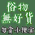 Taiwanese language classroom Part 2