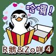 R & Z's everyday language