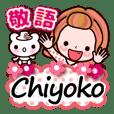 "Pretty Kazuko Chan series ""Chiyoko"""