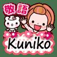 "Pretty Kazuko Chan series ""Kuniko"""