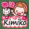 "Pretty Kazuko Chan series ""Kimiko"""