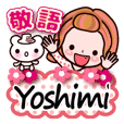 "Pretty Kazuko Chan series ""Yoshimi"""
