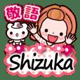 """Pretty Kazuko Chan series """"Shizuka"""""""