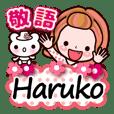 """Pretty Kazuko Chan series """"Haruko"""""""