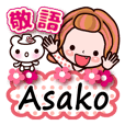 "Pretty Kazuko Chan series ""Asako"""