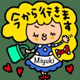 Many set Miyuki2