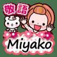 """Pretty Kazuko Chan series """"Miyako"""""""