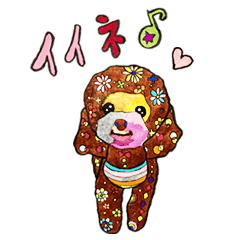 be58a932a82 Toy Poodle Qoo – LINE stickers | LINE STORE