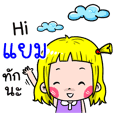 Yam Cute girl cartoon