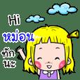 Mon Cute girl cartoon