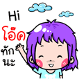 Oak Cute boy cartoon