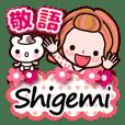 "Pretty Kazuko Chan series ""Shigemi"""