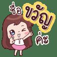 Name - Kwan