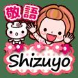 """Pretty Kazuko Chan series """"Shizuyo"""""""