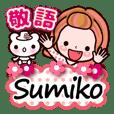 "Pretty Kazuko Chan series ""Sumiko"""