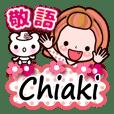 "Pretty Kazuko Chan series ""Chiaki"""