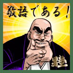 akatsuki otokojuku by akira miyashita