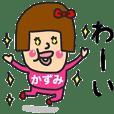 MY N@ME IS KAZUMI