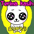 Bahasa Indonesia&Japanese long distance